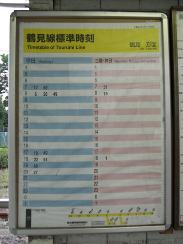 鶴見線時刻表/Time table of Tsurumi line