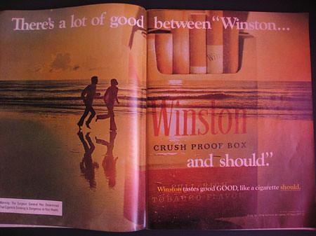 winston дизайн упаковки сигарет