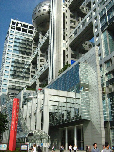 Fuji TV Office is a badass-looking building
