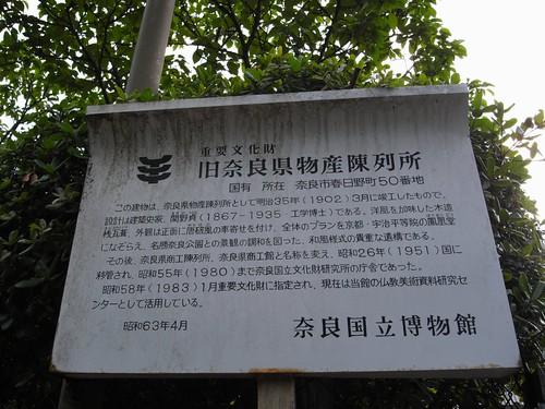仏教美術資料研究センター-04
