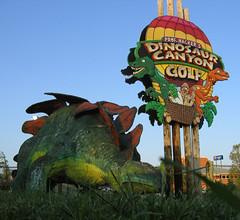 Prof. Hackers Dinosaur Canyon Mini-Golf (Neato Coolville) Tags: minigolf missouri miniaturegolf 2008 branson profhackersdinosaurcanyongolf jimsidwell