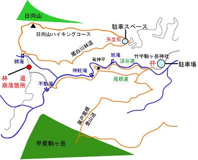 尾白川及び日向山へのアクセス