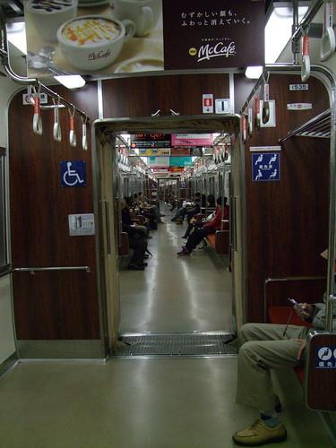 福岡- 地鐵