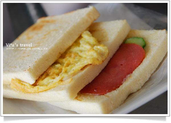 【高雄小吃推薦】高雄鹽埕區美食~大胖碳烤三明治