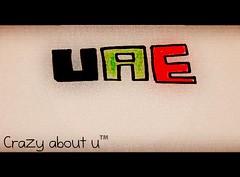 UAE (.z  .) Tags: red white green happy crazy day uae national arab u about  blach    emarate