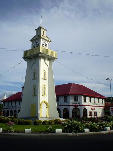 Apia Centre