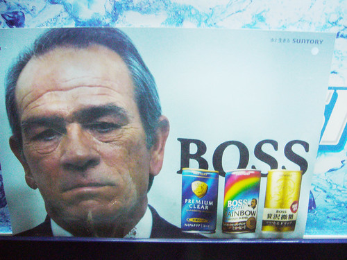 Tommy Lee Jones, selling Boss Coffee