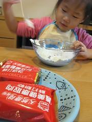 20081223-4.yoyo加入糖粉後再攪拌