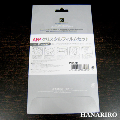 20110610_h2