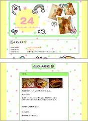 wakatsuki24_1