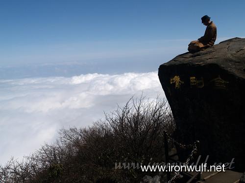 Contemplating at King Kong Cliff