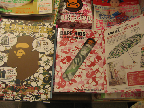 A BATHING APE 2008 Summer Collection Book