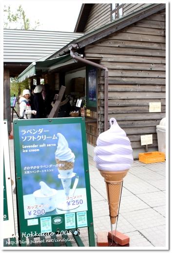 Hokkaido_0551