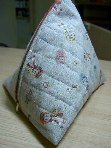Sunnyboy zippered pouch