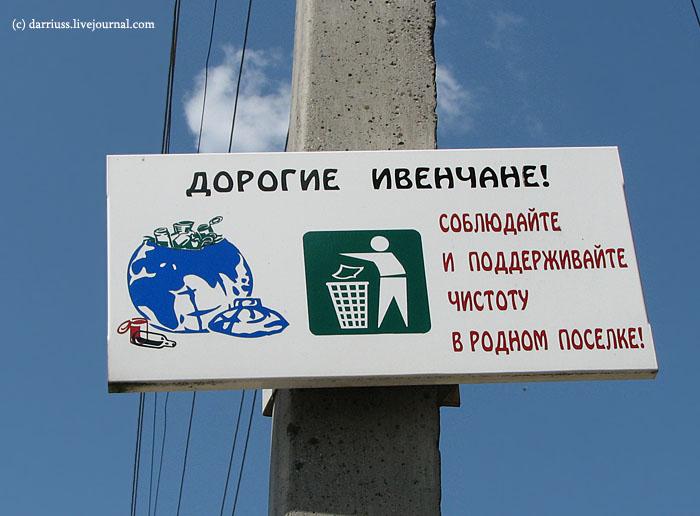 ivyanets_41