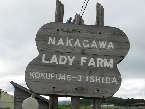 Lady Farm?