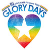 glorydaysロゴ