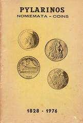Νομίσματα 1828-1976