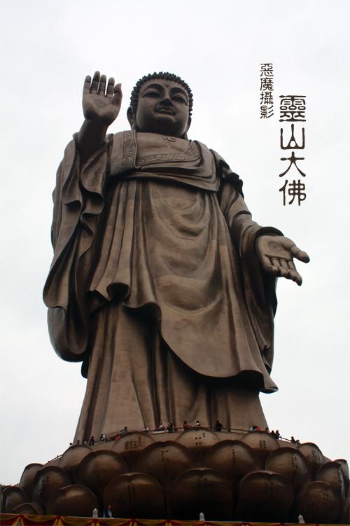 china__f14