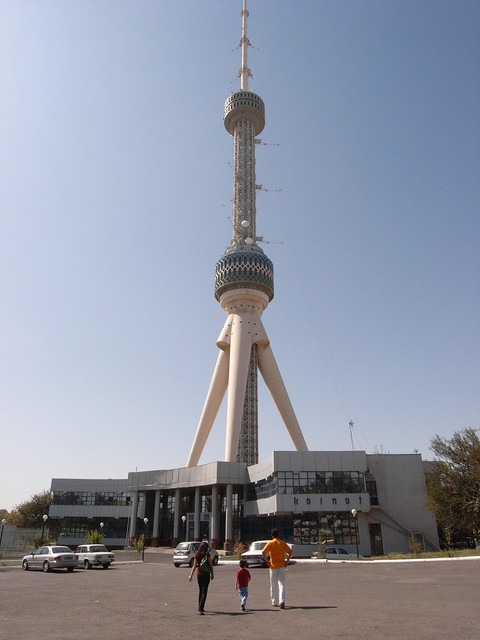 12 TV Tower