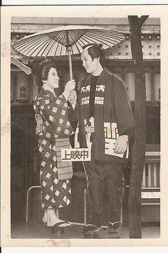 YOKOHAMA PICTURE SHOW 1961