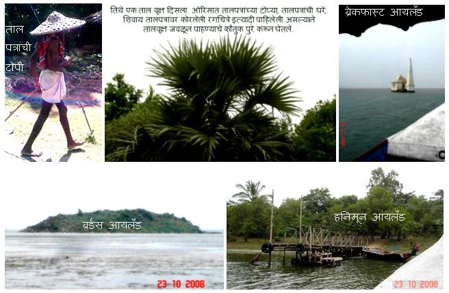 11 Rambha