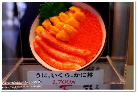 Hokkaido_2197