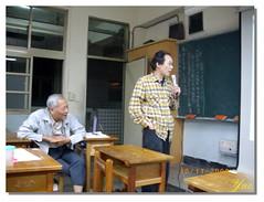 IMGP1584 作者 永和社大社區資訊社