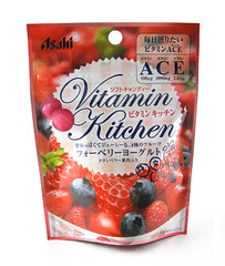 Vitamin Kitchen Berry Gummis Package