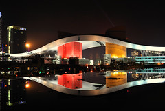 Shenzhen City Hall Reflection (arjalvaran) Tags: china city urban architecture hall cityscape shenzhen  tamron  civiccenter 2875 alvaran  jaymar futian citynightshot shenzhencity futiandistrict shenzhencityhall minorpp kristianongpinoy highscoreme futianshenzhen