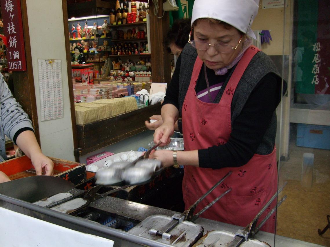 太宰府-梅枝餅