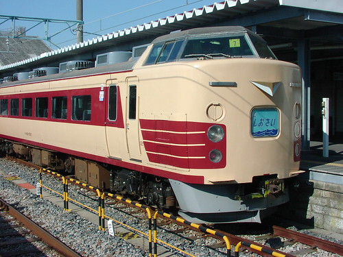 "183系特急しおさい/183 series Limited Express ""Shiosai"""