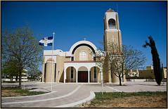 Νέος Ναός Αρχαγγέλου Μιχαήλ, Ορόκλινη