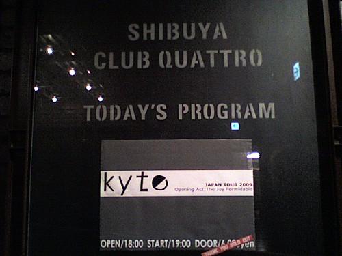 200910052118000.jpg