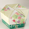 Decorative Hexagonal Origami Gift Box With Lid: # 14