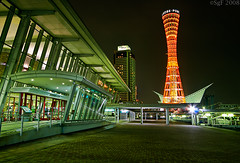 Kobe Port Tower (sachman75) Tags: longexposure japan night kansai 1022mm hyogo kobeporttower interestingness156 i500 400d lptowers