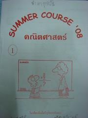 math course