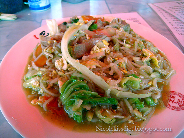 fried rice noodle with vegetables