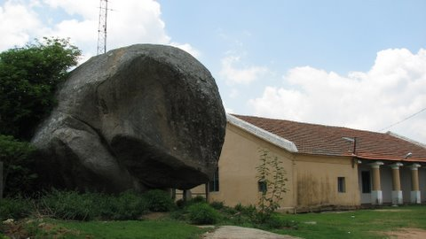 rock formation near microwave tower yoganarasimha temple area