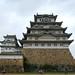 姫路城:Himeji-jō 姫路城, Himeji