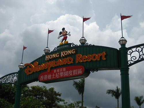 Magical Day @ Disneyland Hong Kong 010