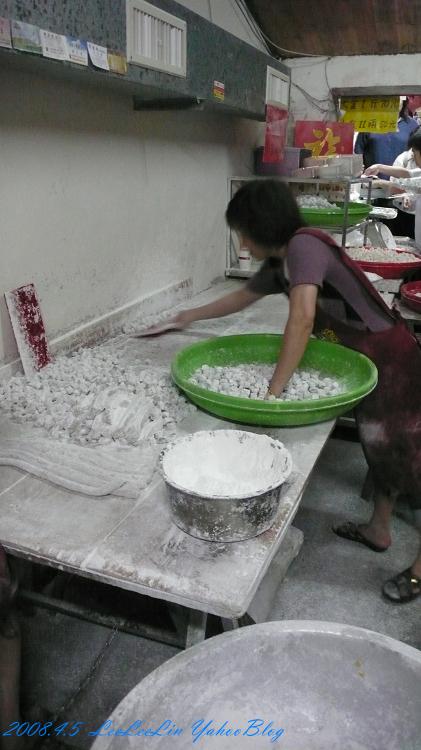 阿柑姨芋圓|九份老街美食小吃|九份國小門口美食小吃