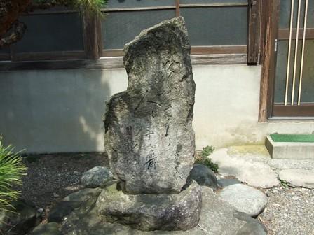 松尾芭蕉句碑~地蔵堂