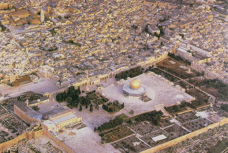 Kudüs genel görünüm