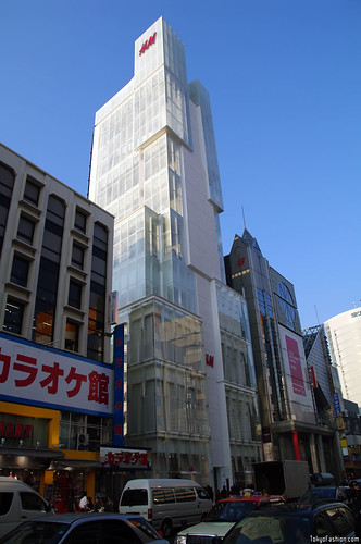 The Ice Cubes Harajuku