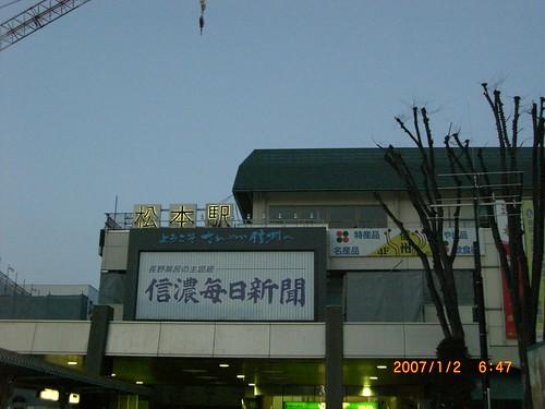 松本駅/Matsumoto station