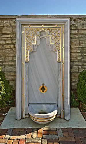 "Missouri Botanical (""Shaw's"") Garden, in Saint Louis, Missouri, USA - fountain in Ottoman Garden"