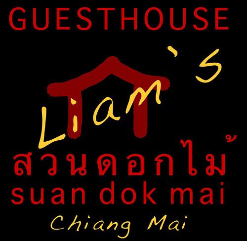 guesthouse hostel inn hostel