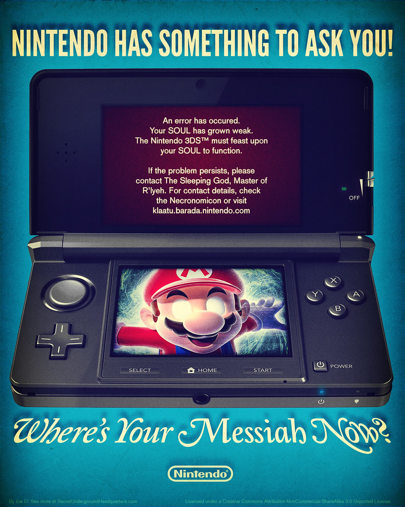 Super Punch Contest: Soulless 3DS Error Page