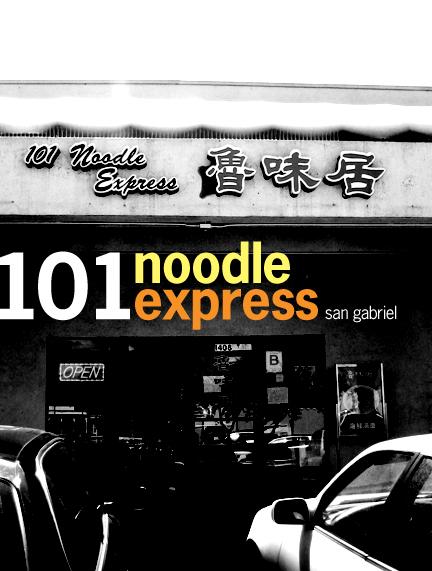 101 Noodle Express San Gabriel